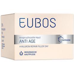 EUBOS HYALURON Repair Filler day Creme